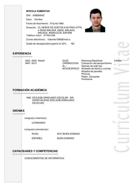 Modelo Curriculum Vitae Con Discapacidad Curriculum Vitae Mykola Humenyuk