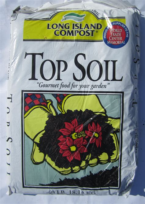 masonry depot new york top soil