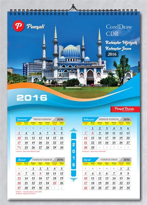 Calendar 2018 Indonesia Cdr Desain Tanggalan 2016 Gratis Indonesia Cetak