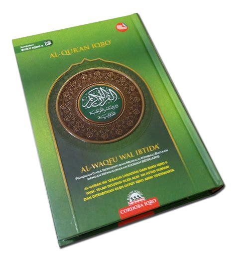 Buku Iqro Hvs Ukuran 20 8 X 15 3 Cm Original Al Quran Iqro Al Waqfu Wal Ibtida Jual Quran Murah