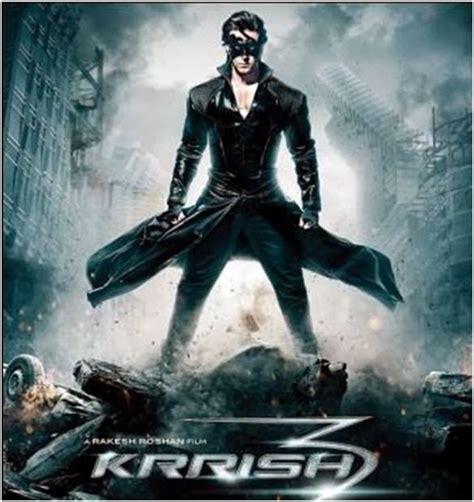film full movie hd janwar movie akshay kumar full movie hd 1080p in hindi