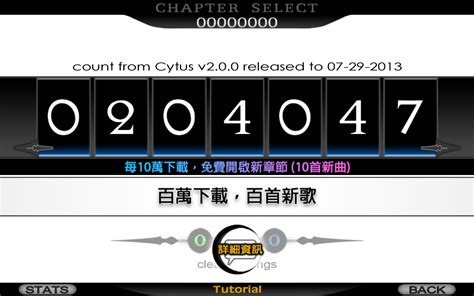 cytus full version apk 8 0 1 cytus screenshot