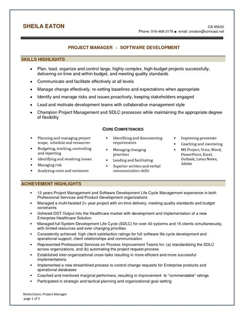 Software Skills For Resume by Software Project Manager Resume Resume Template 2018