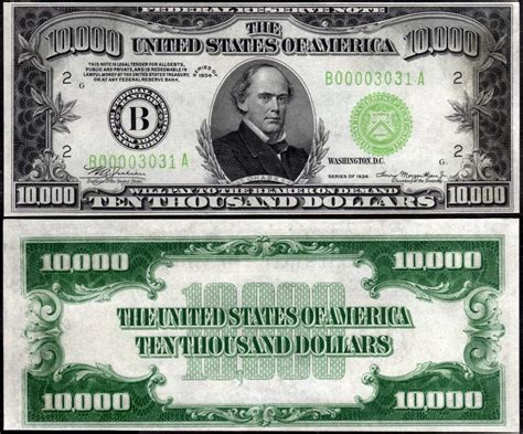 Ten Thousand Dollar Bill Glossy Poster Picture Photo Chase ... $10000 Bill For Sale
