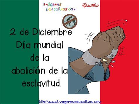 imagenes educativas diciembre efem 233 rides mes de diciembre fondo mexico 3 imagenes