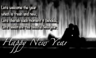 latest happy new year 2016 images to send