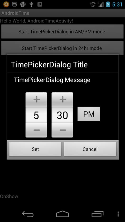 android timepicker android er android app timepickerdialog