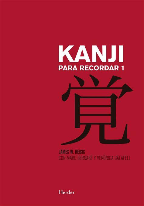 libro japon kanji  recordar  kana  recordar mega completo