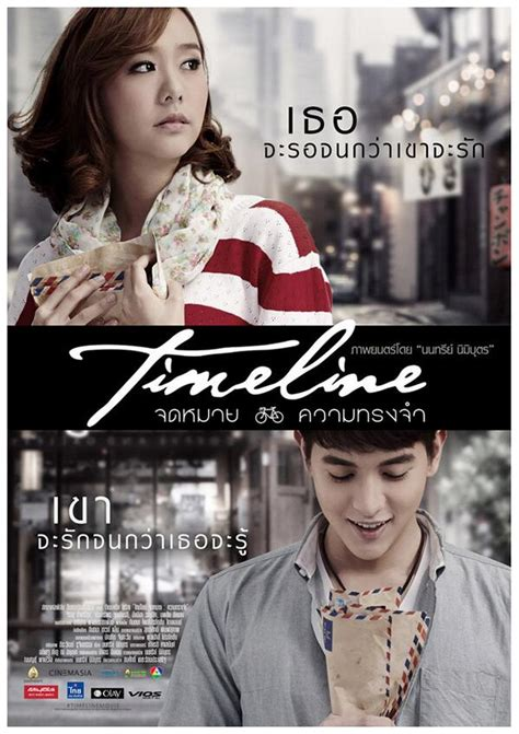 film thailand the writers timeline thai movie asianwiki