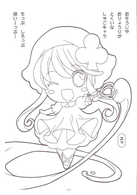 undertale chara coloring pages coloring pages