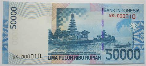 cari uang nomor seri cantik kaskus fancy number nomor cantik jual uang kuno