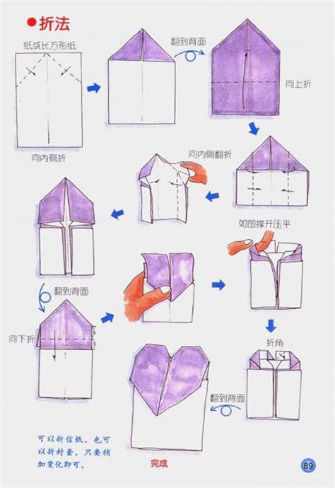How Do You Make An Origami Envelope - 心中信 心形信封 心形红包袋 非常简单 171 twomice手工折纸