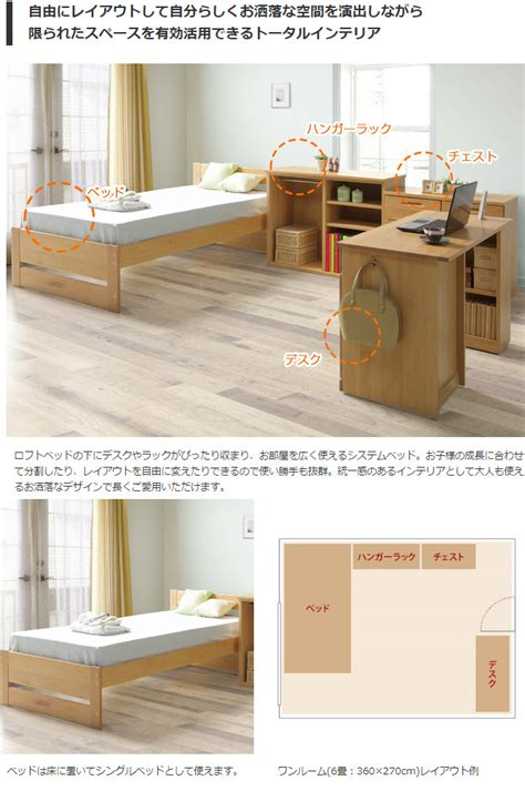 gm global service desk kagumaru rakuten global market system bed alder