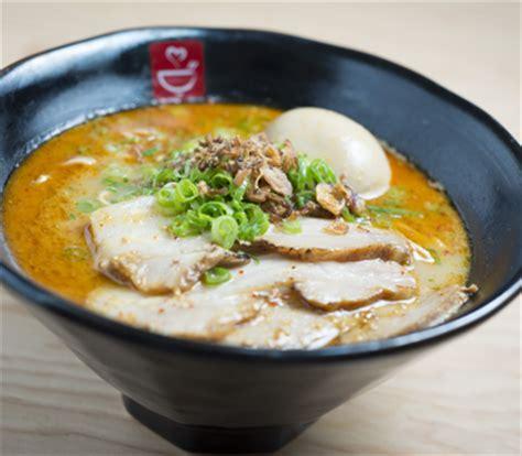 cuisine 駘ite tatsu ramen dress code