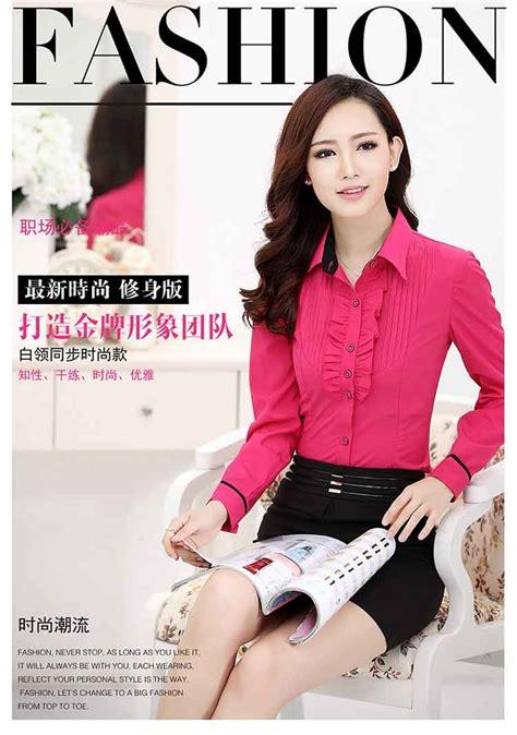 Kemeja Wanita Kantoran Lengan Panjang kemeja kerja wanita lengan panjang di toko