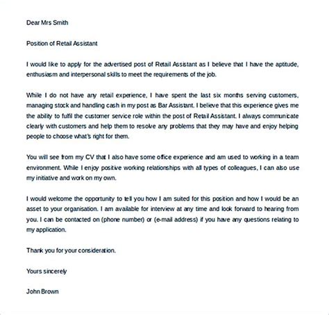 sales assistant covering letter cover letter to secure a