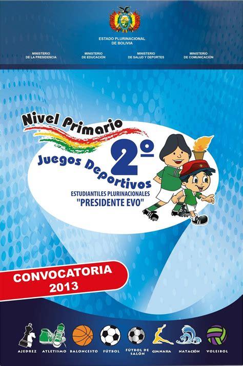convocatoria juegos plurinacional del nivel secundaria evo ii juegos deportivos estudiantiles plurinacionales nivel