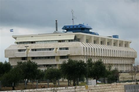 bank of israel canadian pm stephen is coming to israel tomorrow