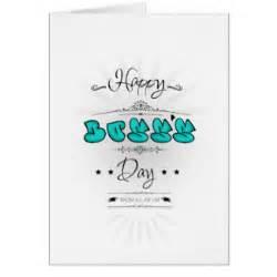 day cards templates day cards day card templates postage