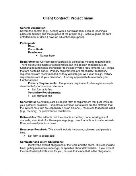 entertainment contract template 8 entertainment contract templatereport template document