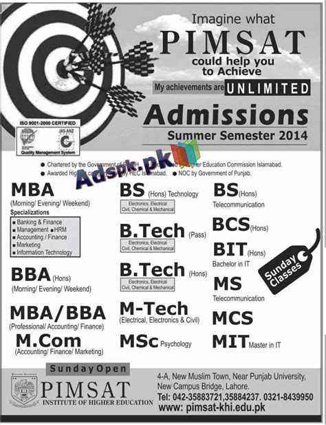 Which Mba Programs For Technology by Adspk Pk Is Helpful For Students And Jobless
