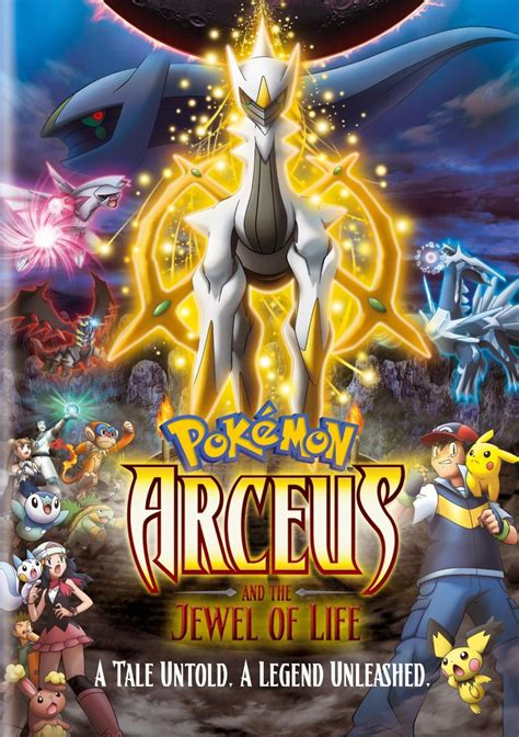 arceus and the of pok 233 mon arceus and the of the pokemasters