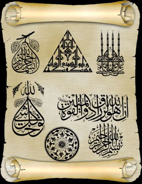 tattoo islam koran 181 best islam is beautiful images on pinterest islamic