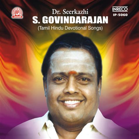 tamil song mp3 programcams