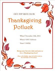 potluck thanksgiving sign up template search results