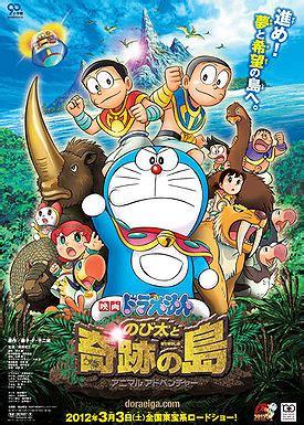 film doraemon petualang doraemon nobita petualangan di pulau keajaiban hewan