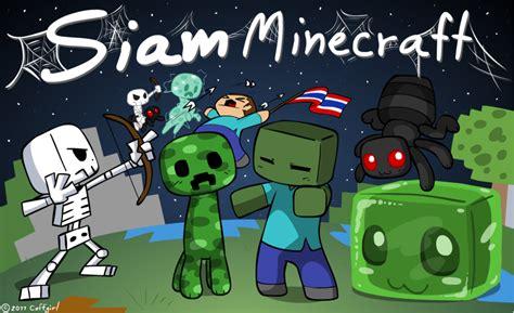 imagenes de minecraft kawaii dibujos o fan art de minecraft 2 no propios taringa