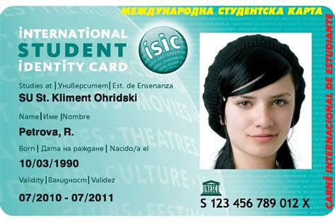 isic card template isic card template choice image templates design ideas