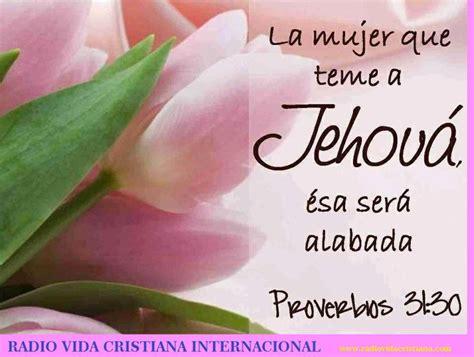 imagenes motivadoras cristianas para mujeres resultado de imagen para invitacion cristianas para
