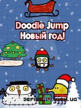 doodle jump jar dudle jump yeni yıl maxicep