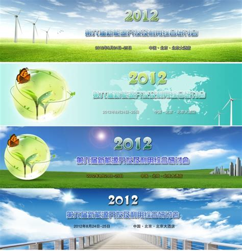 Sign Up Banner 5729 by Website Banner Design Psd Material Free