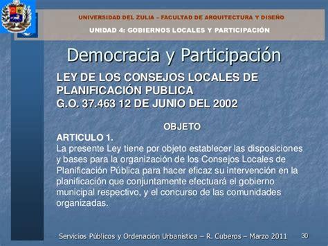 ley 37 gaceta oficial del 30 de junio de 2009 panama servicios p 250 blicos y ordenaci 243 n urban 237 stica unidad 4