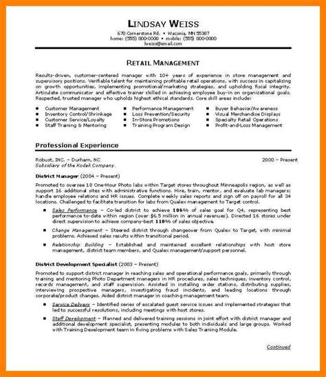 Resume Skills Exles Retail 8 retail manager resume exle apply letter