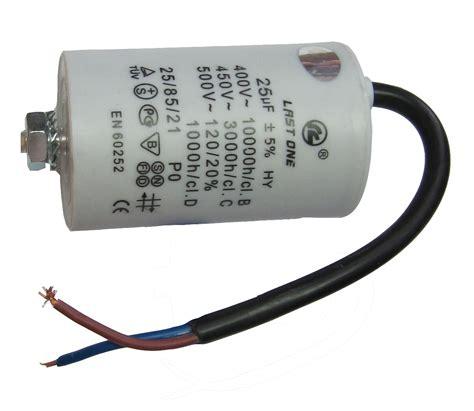 capacitor motor de arranque capacitor de marcha condensador de 28 images 12ag0250 condensador de arranque para motor 5uf