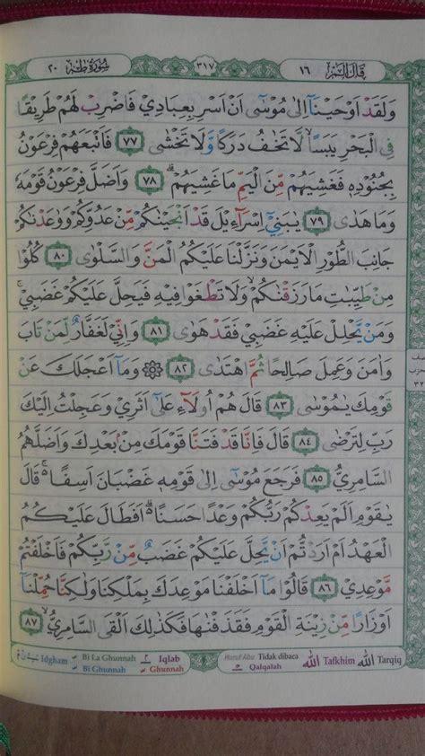 Al Quran Mushaf Tajwid Diponegora B6 al quran mushaf tajwid diponegoro resleting a6