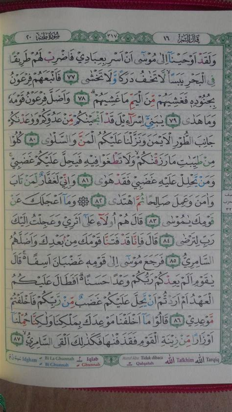 Al Quran Al Fattah A6 al quran mushaf tajwid diponegoro resleting a6