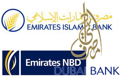 emirates islamic bank online enbd dubai bank and eib integrate atms emirates 24 7