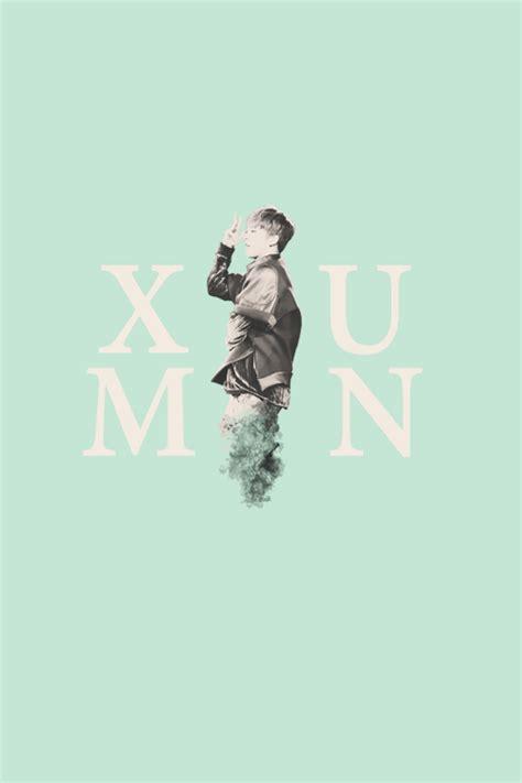 Xiumin Is Mine exo exo m minseok xiumin edits mine edits gfx baozideeer