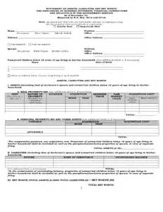 statement of assets and liabilities template free saln form pdf fill printable fillable blank