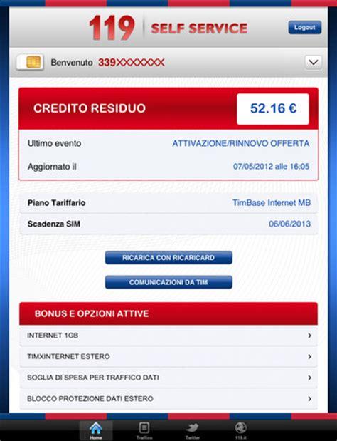 tim 119 mobile 119 self service l app per gesture la tua scheda tim dall