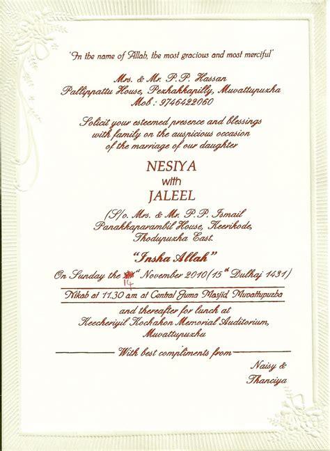 Free Wedding Invitation Cards Hindu by Hindu Wedding Invitations Templates Cloudinvitation