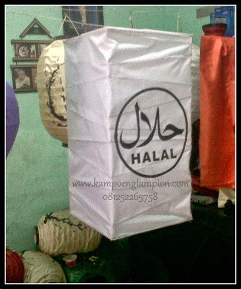 Jual Kotak Musik Daerah Tegal lion balok pendek pengrajin lion jual lion