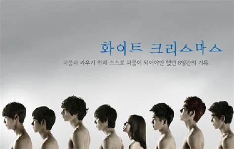 film korea horor romantis lima film horor korea tuk sambut halloween seleb tempo co