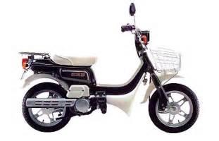 Suzuki Fz Suzuki Fz50 And Fs50 Model History