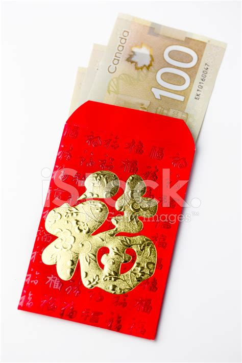 new year lucky money us mint lucky money stock photos freeimages