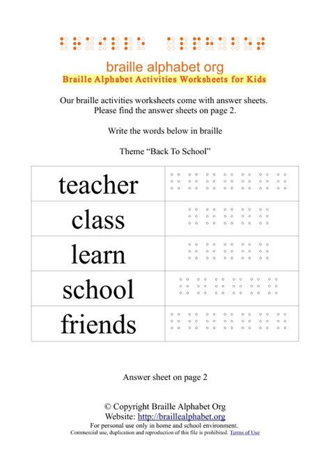 School Home Worksheets by Braille Worksheets Back To School Braille Alphabet Org